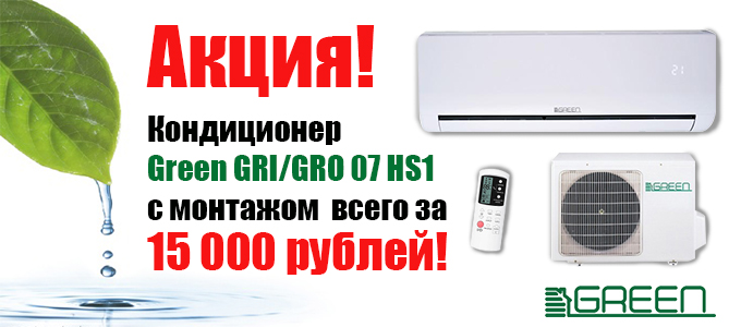Evrokomfort_sale_1